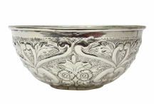 Moroccan Hammam Bowl Vintage made of Silver Maillechort Hand Engraved Large 19.5cm 7.7'' (Ref HB24)